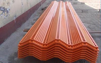 挡风防尘板